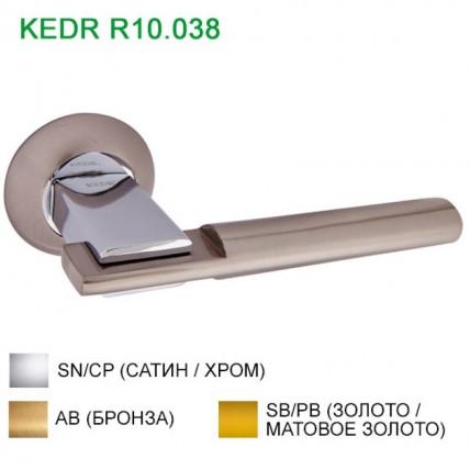 Ручка Дверная R10.038