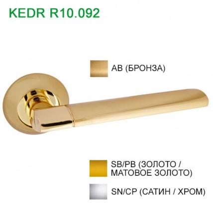Ручка Дверная R10.092