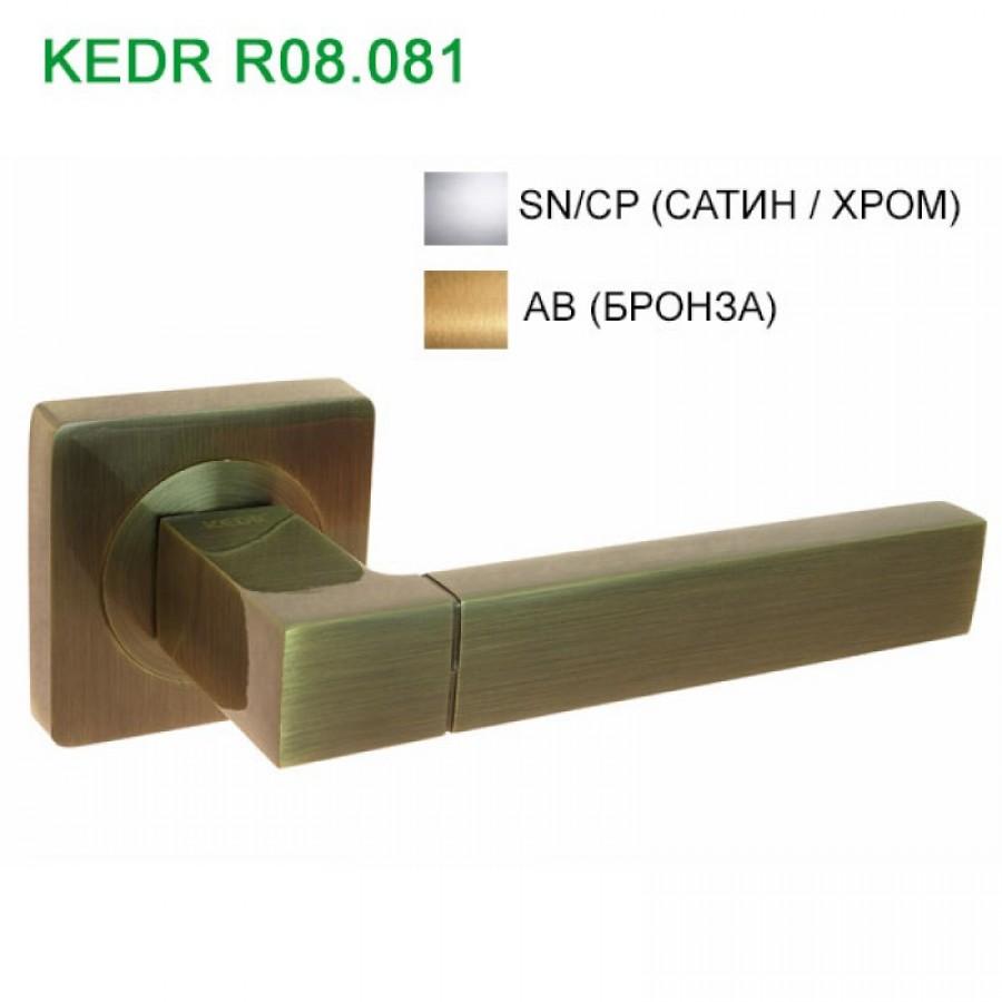 Ручка Дверная R08.081