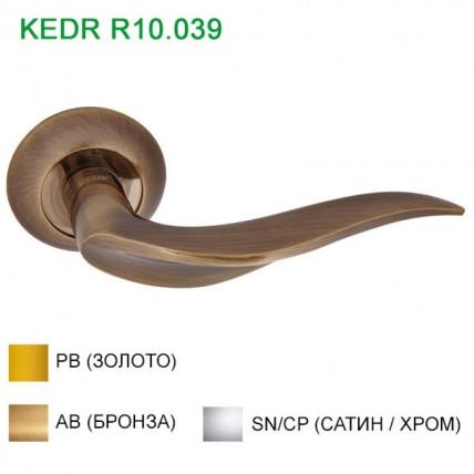 Ручка Дверная R10.039