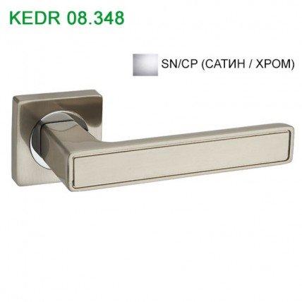 Ручка Дверная 08.348