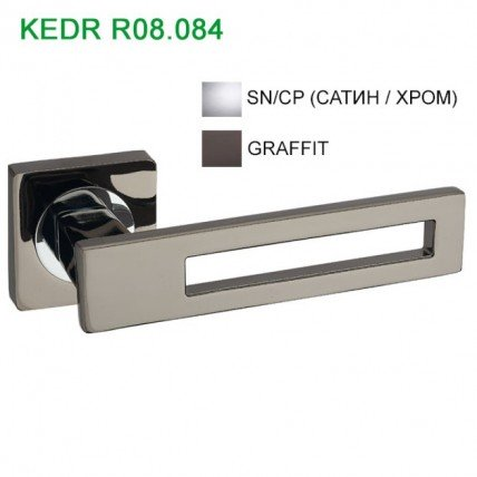 Ручка Дверная R08.084