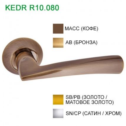 Ручка Дверная R10.080