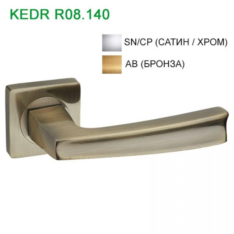 Ручка Дверная R08.140