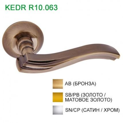 Ручка Дверная R10.063