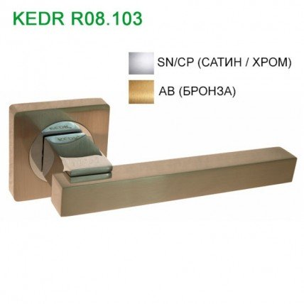 Ручка Дверная R08.103